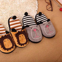 1 Pair Cute Plush Soft Slipper Sandal Roxy Lion / Dog L201402207  Photo