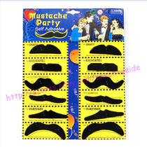 12 Fake Moustaches Mustache Moustache Fancy Dress Party Hot Photo