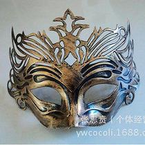 1pcs Pack of Mardi Masquerade Party Fantasy Masks Queen Restoring Ancient Ways Photo