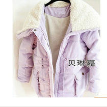2014 Women's New a Lamb Mao Coat Thickening Padded Cotton Jacket  8390 Photo
