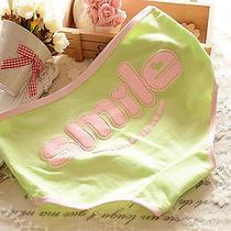 4 Pcs Green Smile Women Briefs Panties Underpants Lingerie Underwear Photo