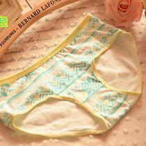 4 Pcs Yellow Snowflake Women Briefs Panties Underpants Lingerie Underwear Photo
