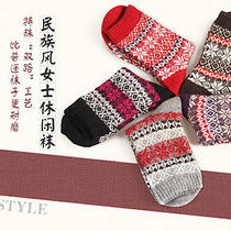 5 Pairs Women's Angora Lambs Wool Fashion Socks for Winter/spring 20% Off Photo