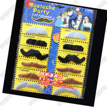 97k Stylish Costume Fancy Party Fake Mustache Moustache Cl-0023 Photo