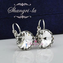 9k 9ct White Gold Gf Womens Earrings Genuine Swarovski Crystal Te417 Wedding  Photo