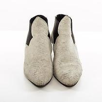 Acne Gray Suede Booties Photo
