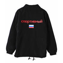 Agora Russia Sport Coach Jacket Long Sleeve Gosha Palace Polo Sz Xl New Photo
