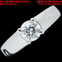 Auth Bvlgari Marie Me diamond/0.51ct Ring Size 4.55(usa) (S X5772) Photo