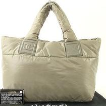 Auth Chanel Coco Cocoon Small Tote Handbag Khaki Quilted Nylon Vintage 69-6 81 Photo
