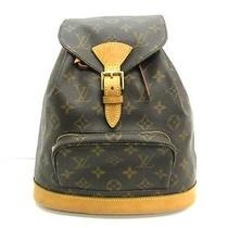 Auth Louis Vuitton Monogram Montsouris Mm Backpack  Photo