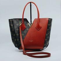 Authentic Louis Vuitton Cherry Red Kimono Tote With Shoulder Strap D (B00001689) Photo