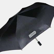 Auto Folding Led Flashlight Umbrella for Peugeot Rcz 306 206 207 Gti 407 Car U Photo