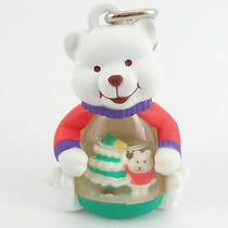 Avon Kids Beary Christmas Snowglobe Zipper Pull  New in Box. Photo