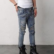 Balmain Jeans Mens (Replica) Photo
