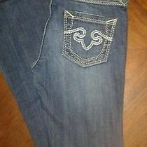 Be Rock for Express Womens Juniors Jeans Size 2r Barely Boot Bootcut Photo
