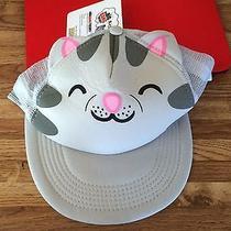 Big Bang Theory Soft Kitty Trucker Snapback Hat Cap New Sheldon Cooper Penny Photo