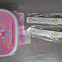 Brand New - Sanrio Hello Kitty Snack Box / Utensils Set Photo