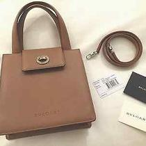 Bulgari Light Brown Pocket Book Photo