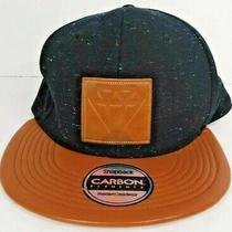 Carbon Elements Premium Snapback Hat - Black/brown - Faux Leather Brim Photo
