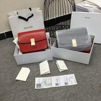 Celine Box Bag Excellent Quality Photo
