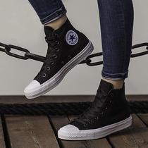 Converse Chuck Taylor All Star Ii Hi Sneakers 6.5 Black/white Canvas Lunarlon  Photo