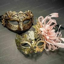 Couple's Masquerade Masks Halloween Costume Gold Blush Feathers Photo