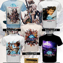 Custom Men's Game T-Shirt - Final Fantasy Xiv Ps3 / Pc Game Theme Photo
