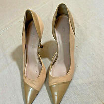 Dkny Womens High Heels Beige Gold Shoes Sz. 7.5 Photo
