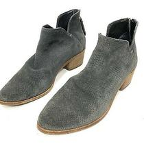 Dolce Vita Karsen Booties Size 8 Gray Perforated Leather Suede Ankle Boots Photo