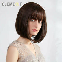 Element Short Brown Synthetic Bob Wigs for Women Costume Party Cosplay Hair Wig Photo