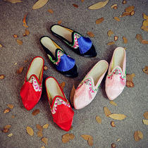 Elements Embroidered Flat Shoes Tassel Slippers Chinese Cute Wind Beijing Opera  Photo