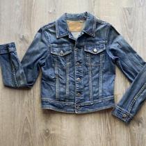 Express Factory Denim Jacket Size S Photo