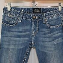 Express Re Rock 2r X 32.5 Jeans Light Wash Distressed Boot Cut  Photo