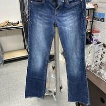 Express Rerock Designer Boot Jeans Stretch Size 2 Short Photo