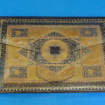 Extremely Rare Antique Cartier Tooled Leather Evening Purse  Made in Austria Photo