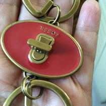 Fossil Red Key Chain Photo