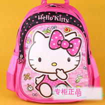 Genuine Hellokitty Small Backpack Bag Lyo-13162 Code no.6921084502898 for 1-4 Photo