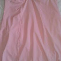 Gok Wan Sassy Slip - Color Blush (Pink) Shaping Slip Size 36c Photo