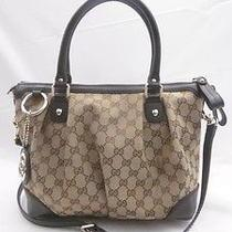 Gucci Sukey Gg Medium Top Handle Leather Tote Shoulder Bag 1200 Brown Photo