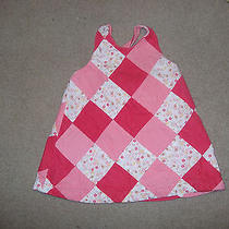 H & M Baby Adorable Patchwork Jumper 6-9  Mo Photo
