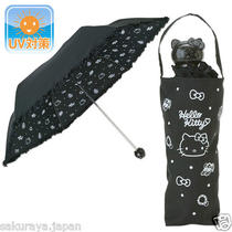 Hello Kitty Uv Cut Umbrella Fold Parasol en-Tout-Cas Japan Mothers Day Gift F/s Photo