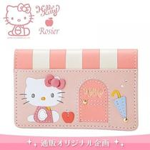 Hello Kitty X Rosier Cowhide Leather Card Case Wallet Purse Sanrio Japan Gift Photo