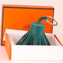 Hermes New Unused Leather Carmen Key Ring Bag Charm Malachite  Photo