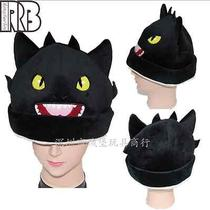 Hot Sale Cospaly Dragon Chaser 2 Hat Winter Warm Black Dragon Night Fury Hat Photo