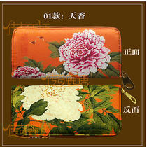 Hotsalechinese Style Satin Painted Fashion Long Wallet (Gift for Women) Photo