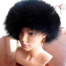 J. Mendel Insulated Black Leather Hat With Fox Trim Photo