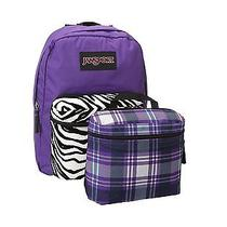 Jansport Superbreak Zebra Backpack College School Tote Carry-on Bag   Photo