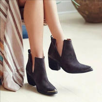 Jeffrey Campbell 'Cromwell' Cutout Western Booties Black Distressed Size 7.5 Photo