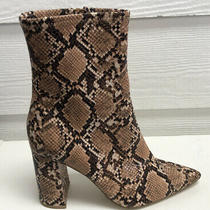 Jeffrey Campbell Siren Beige Snake Zippered Pointed Toe Boots Size 8 Photo