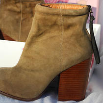 Jeffrey Campbell Taupe Rumble Booties Brand New W/box - Size 7 Photo